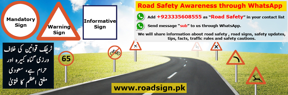 essay on traffic rules in pakistan Search results of urdu essay on traffic rules : http://wwwurdumazacom/entertainment/pakistan-indian-music-songs/484/god-tussi-great-hohtml.